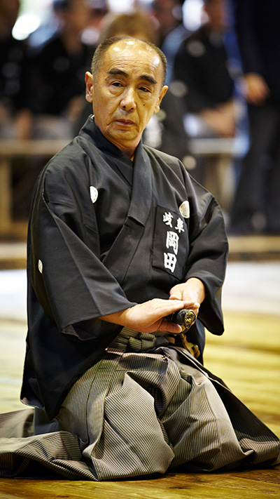 Iaido_kyoto1